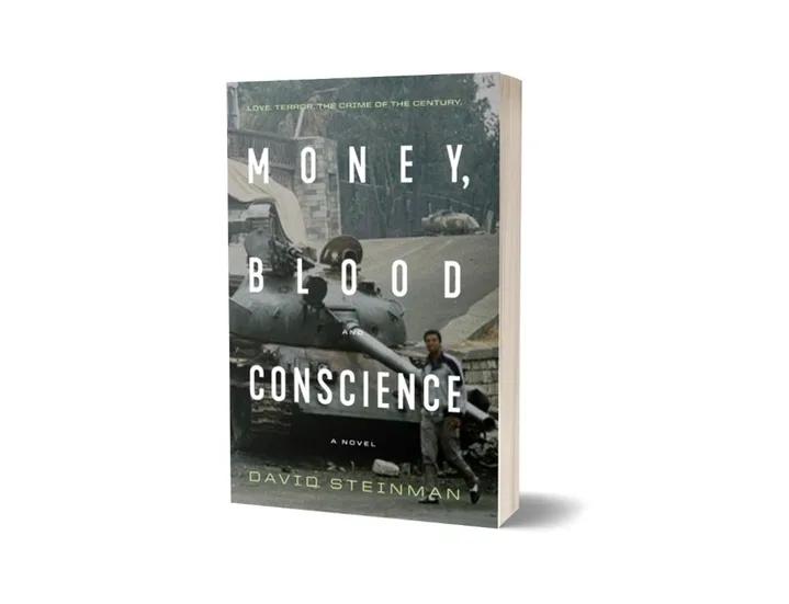 Lady Gaga | Ethiopia Revolution | Money, Blood and Conscience