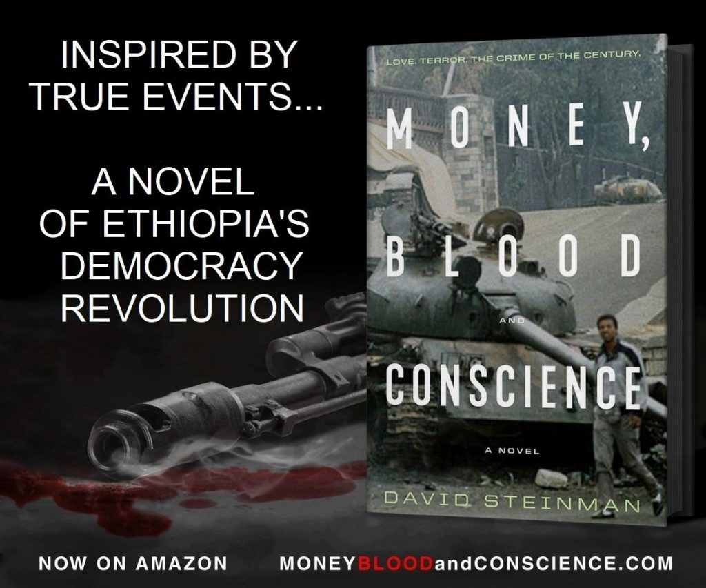 Money Blood and Conscience | Ethiopian Democracy Revolution | Novel